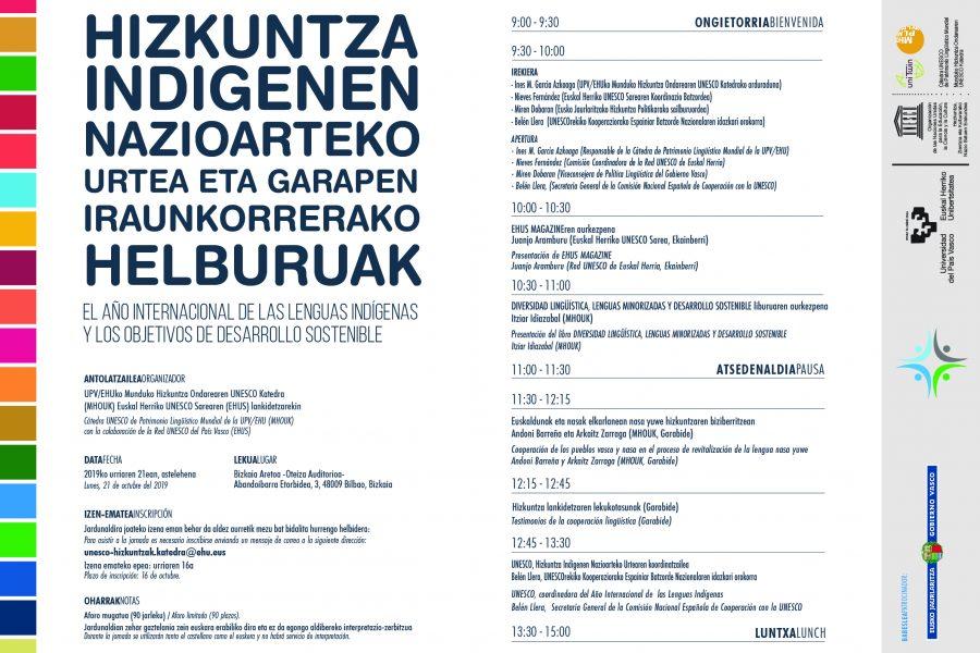El 21 de octubre en Bilbao, Juanjo Aramburu, director de Ekainberri, presentará EHUS Magazine